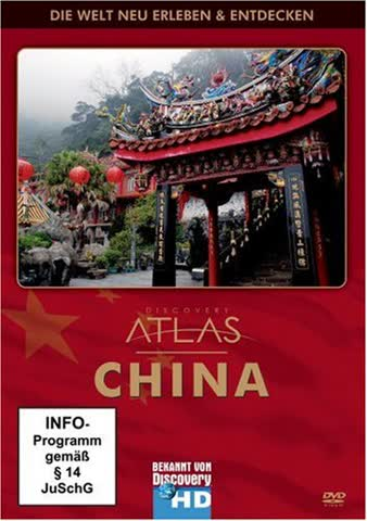 Discovery HD Atlas - China