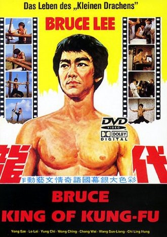 Kin Lung Huang (Bruce Le) - King of Kung Fu