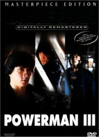 Powerman 3 (Masterpiece-Edition)