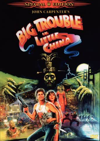 Big Trouble in Little China [Import allemand]