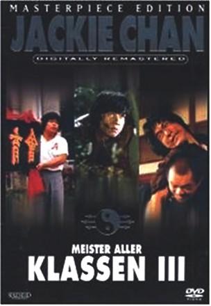 Meister aller Klassen 3 (Masterpiece-Edition)