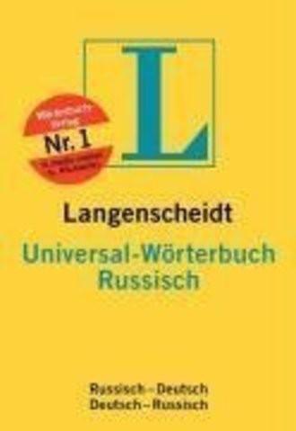 Russisch Cpl. Universal-Wörterbuch; Russisch-Deutsch/Deutsch-Russisch. Rund 30'000 Stichwörter Und W