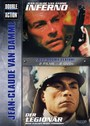 Jean-Claude van Damme Double Action (Inferno/Der Legionär) [2 DVDs]