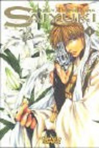 Saiyuki 1
