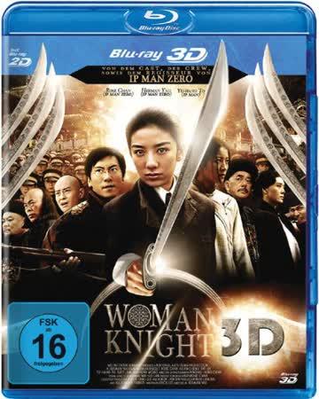 Woman Knight [3D Blu-ray]