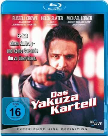 Das Yakuza Kartell - Thrill Edition [Blu-ray]