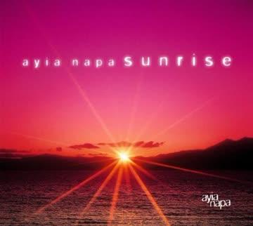 Various - Ayia Napa Sunrise