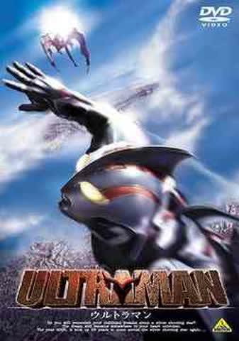 Ultraman: The Next (Japan-Import)