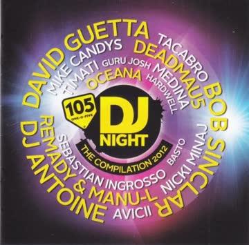 Various Artists - 105 DJ Night