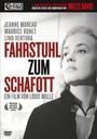 Fahrstuhl zum Schafott (+ Audio-CD) [Limited Edition] [2 DVDs]