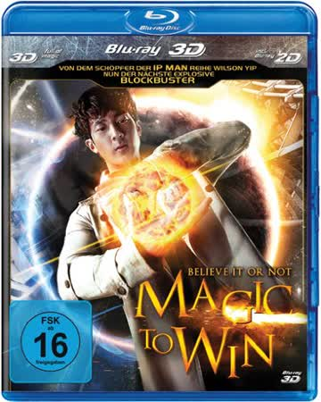 Magic to Win [3D Blu-ray inkl. 2D]