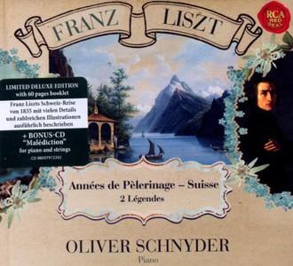 Oliver Schnyder - Piano Works