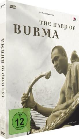 The Harp of Burma [Import allemand]
