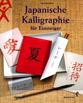 Japanische Kalligraphie für Einsteiger (Kreathek)