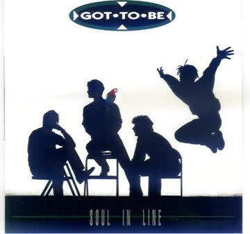 Got-to-be - Soul in line (1991)
