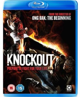 BKO: Bangkok Knockout (UK-Import)
