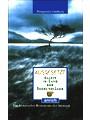 Ausgesetzt - Allein im Land der Seehundjäger. Ein historischer Roman aus der Steinzeit.