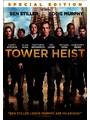 Tower Heist / (Ws Dvs Ac3 Dol Slip) [DVD] [Region 1] [NTSC] [US Import]