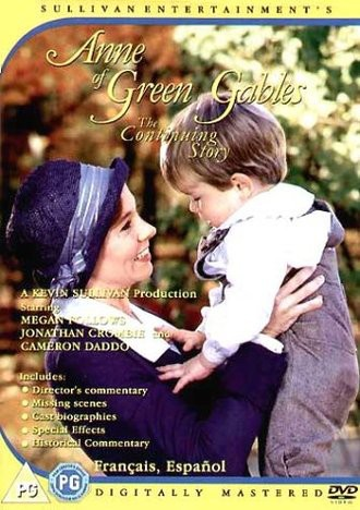 Anne Of Green Gables - Continuing Story [UK Import]