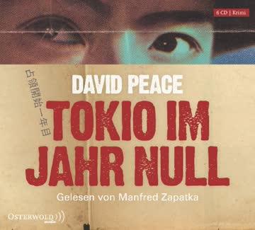 Tokio im Jahr Null: Gekürzte Lesung (6 CDs)