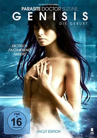 Parasite Doctor Suzune: Genesis - Die Geburt (Uncut Edition)