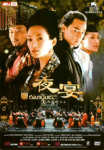 The Banquet (Special Edition) DVD