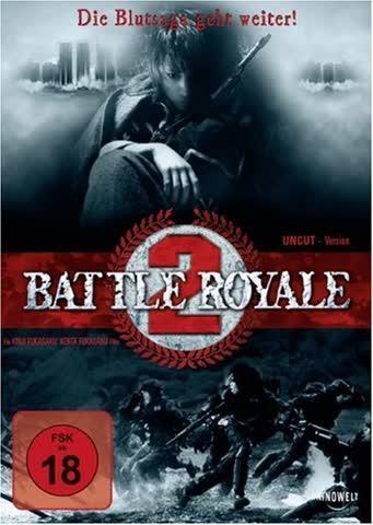 Battle Royale 2 [Import allemand]