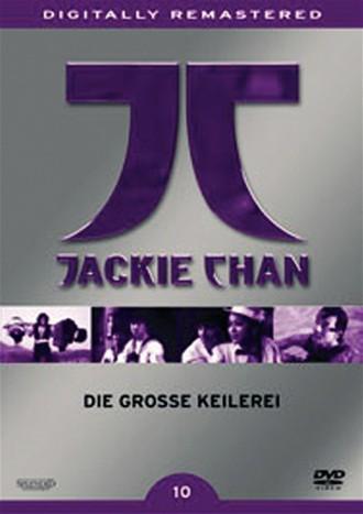 Die Große Keilerei - Collectors Edition