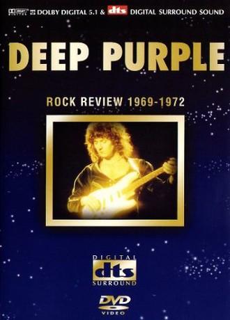 Deep Purple - Rock Review 1969-1972