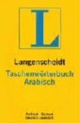 Taschenwörterbuch Arabisch