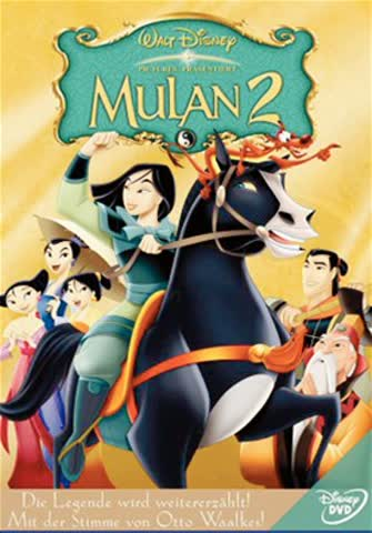 Mulan 2 (Special Collection)