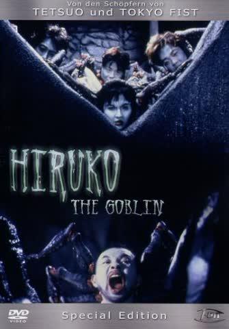 Hiruko the Goblin (Special Edition)