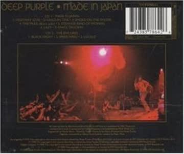 Deep Purple - Made in Japan (25th Anniversary Edition)