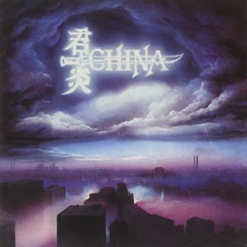 China - Sign in the Sky