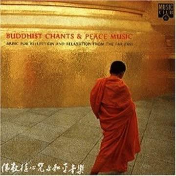 Various - Buddhist Chants & Peace Music