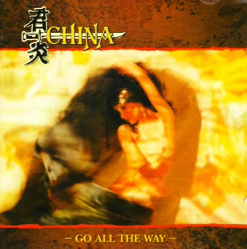 China - Go All the Way