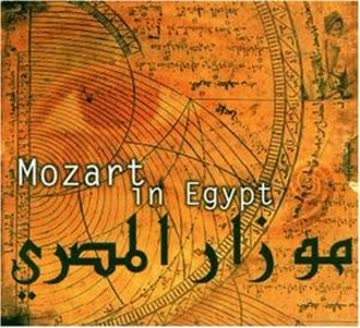 Various - Mozart in Egypt