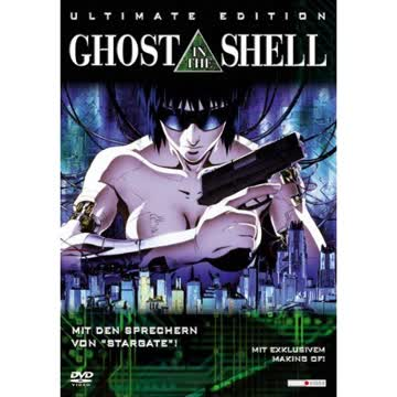 Ghost in the Shell (Ultimate Edition)