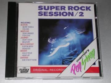 Various Artists - Super Rock Session 2 (UK Import)