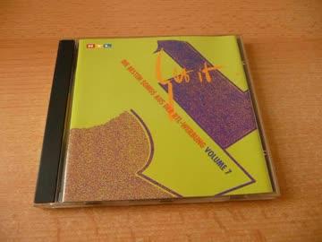 Various Artists - Get It 7