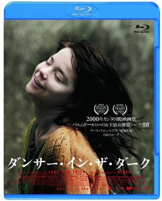 Dancer In The Dark [Japan-Import]