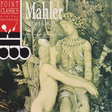 Mahler - Symphony 5