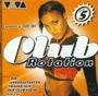 Various - Viva Club Rotation Vol.5