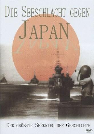 Die Seeschlacht gegen Japan