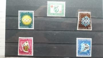 Zuschlagsausgaben ** 1945 rotes Kreuz  / 1948 Olymp. Winterspiele