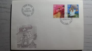 FDC 1981 Europamarken Zs-Nr: 654-655