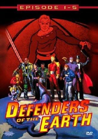 Defenders of the Earth - Retter der Erde, Episode 01-05