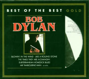 Bob Dylan - Greatest Hits (Gold)