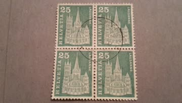 1960 Helvetia Viererblock Zs-Nr: 359