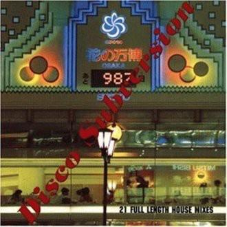 Various - Disco Subversion